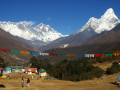 view from tengboche ground